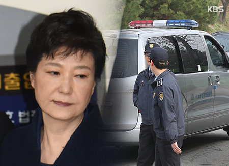 Choi Gate : 3e interrogatoire de Park Geun-hye depuis son placement en détention provisoire