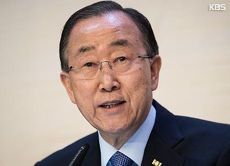 El ex secretario general de la ONU felicita al presidente Moon Jae In