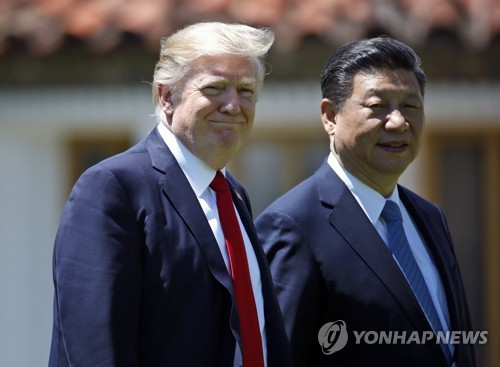 "Trump Says ""Korea Was Part of China"" Revealing Historical Ignorance"