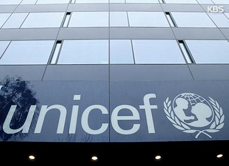 ЮНИСЕФ получит от РК 3,5 млн долларов на оказание гуманитарной помощи СК