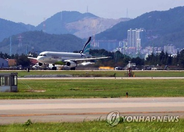 Gov't Begins Bidding Process for Expansion of Gimhae Airport