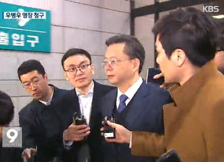 Haftbefehl gegen Ex-Chefberater im Präsidialamt Woo beantragt
