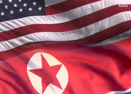 WSJ: Preemptive Military Strike Against N. Korea Unlikely