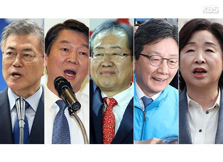 المرشحون الرئاسيون يكثفون نشاطاتهم قبل 6 أيام من بدء الحملات الرسمية