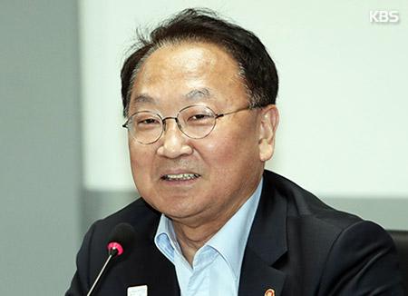 柳一镐:未来3年将投10.1万亿韩元支持创办风险企业