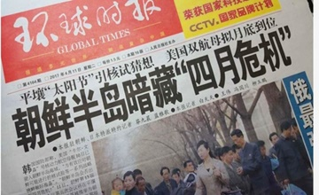 「核施設攻撃でも軍事介入の必要ない」 中国紙