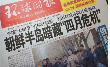 'China's Anti-THAAD Drills to Simulate Counterattack Scenarios'