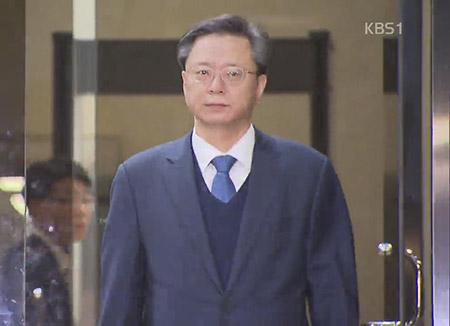 Choi Gate : rejet du mandat d'arrêt contre Woo Byung-woo par le tribunal