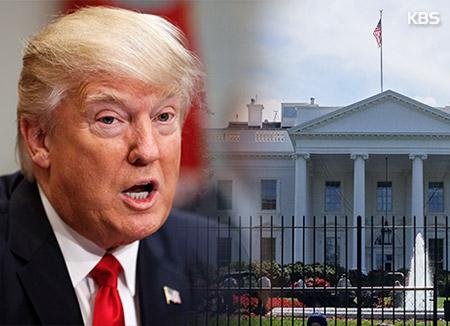 特朗普指示商务部调查韩国等国钢铁进口产品是否损害美国国家安全