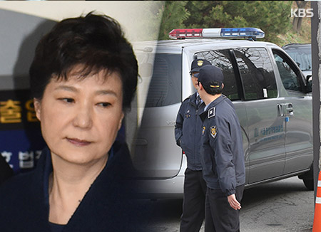 Prosecutors Grill Park at Detention Center for 5th Time