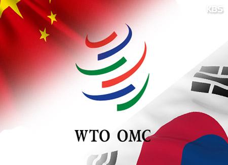 Corea pedirá a China retirar las represalias por el THAAD ante la OMC
