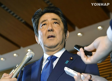 Abe to Focus on N. Korean Issue in Talks with US Vice President