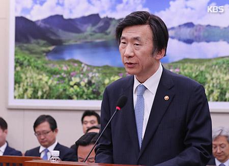 Глава МИД РК примет участие в заседании СБ ООН по северокорейским проблемам
