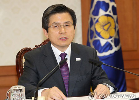 Acting Pres. Vows Swift, Thorough Inspection of Sewol Ferry
