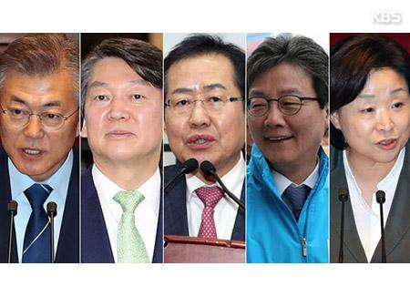 Janji Calon Presiden Diajukan ke Komite Pemilihan Umum Nasional