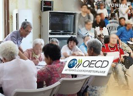 韓国の社会保障支出 OECD平均を大幅に下回る
