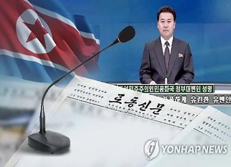 KILD : Pyongyang chercherait à s'ingérer dans la présidentielle sud-coréenne