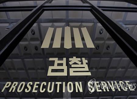 Staatsanwaltschaft will heute Ex-Präsidentin Park anklagen