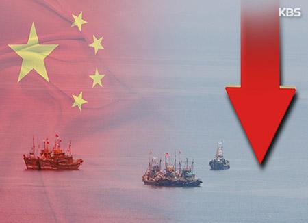 В Жёлтом море вновь задержаны китайские браконьеры