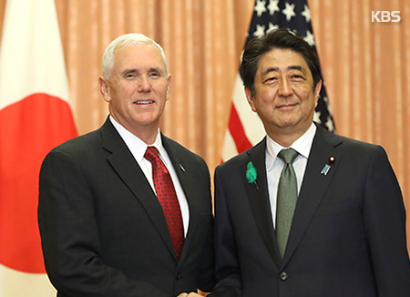 Pence, Abe Affirm Cooperation in Tackling N. Korea's Threats