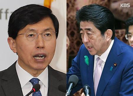 安倍首相の「避難民対応」発言  韓国政府自制求める