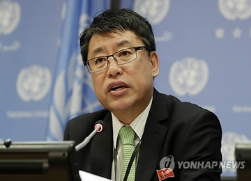 N. Korean Envoy Defends Missile Launch, Opposes More Sanctions