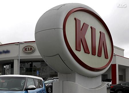 Компания KIA Motors ведёт переговоры о строительстве завода в Индии