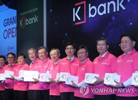 Volumen der vergebenen Kredite erster Internetbank erreicht 300 Milliarden Won