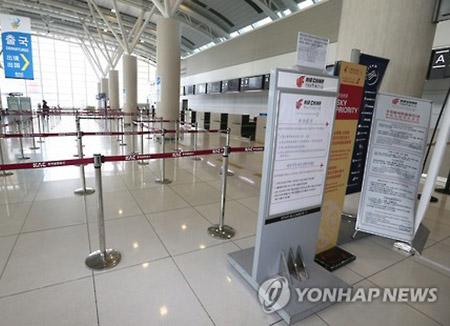 今年3月韩中航空旅客人数减少22.5%