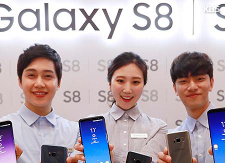 260.000 Einheiten von Galaxy S8 und S8 Plus am ersten Tag freigegeben