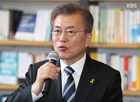 """문재인 5060 중년 공약 발표…""""'찍퇴'·'강퇴' 막겠다"""""""