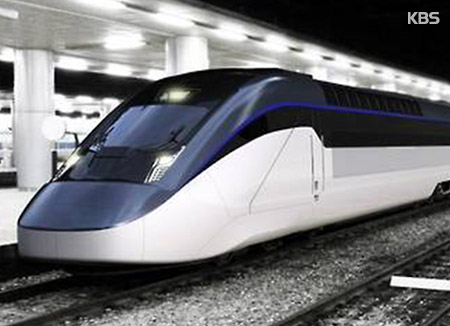 KORAIL Plans Trial Run of Bilevel KTX Within Year