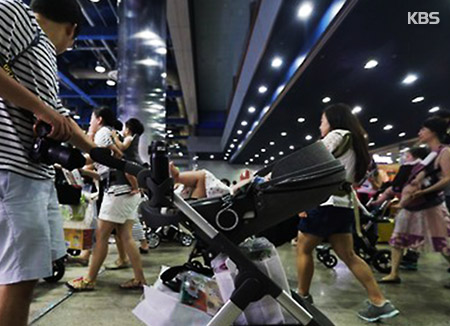 Male Workers Taking Paternity Leave Surge in Q1