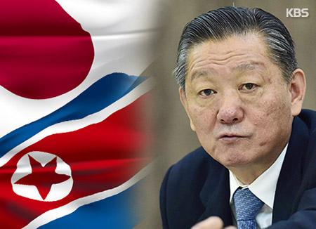북한, 일본 언론에 해방후 잔류일본인 매장지 공개…대화재개 모색?