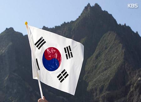 독도지킴이 학교 전국 130곳 선정