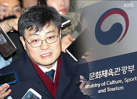 """""""문체부, '다이빙벨' 영화제 상영 못 막은 실무자들 징계"""""""