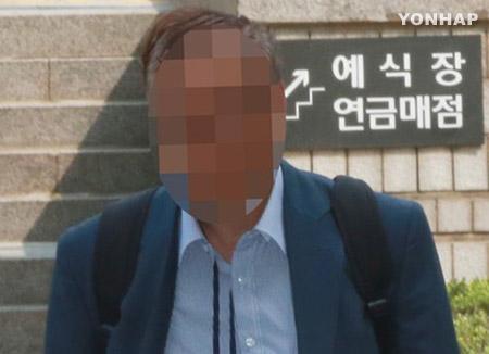 '옥시 실험결과 조작' 호서대 교수 2심도 징역 1년 4개월