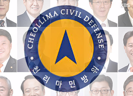 S. Korean Presidential Candidates Asked to Disclose Stances on N. Korean Defectors