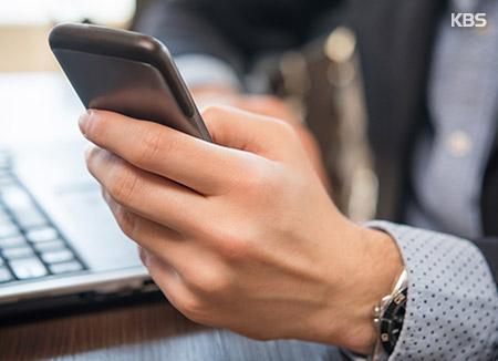 스마트폰으로 안 쓰는 계좌 조회·해지·이전 가능