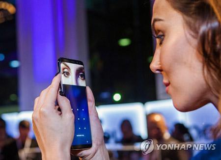 Activan 260 mil unidades de Galaxy S8 en el lanzamiento anticipado