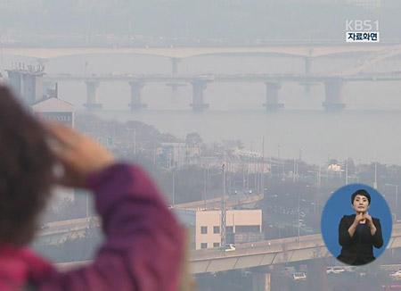 충청·남부 황사…미세먼지 평소 3~4배