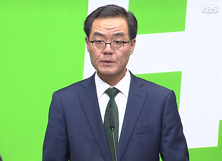 """국민의당 """"분열·적대감 부추기는 세력에 나라 맡겨선 안 돼"""""""