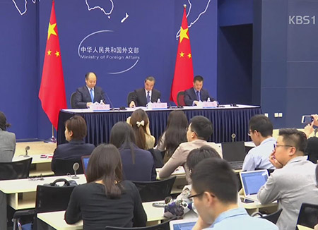 China Excludes S. Korea from Int'l Cooperation Forum
