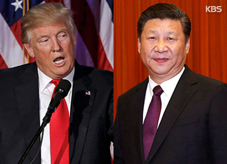 Trump Assesses China Highly over N. Korean Issue