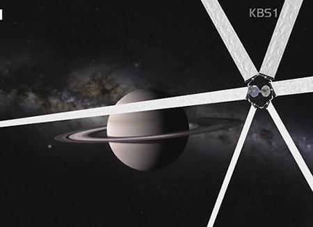 فريق كوري يشارك في تطوير الجيل القادم من المركبات الفضائية
