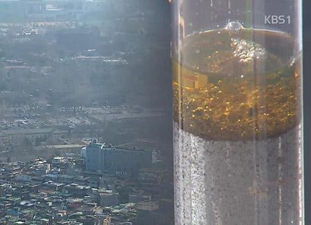 龙山美军基地地下水含有甲级致癌物