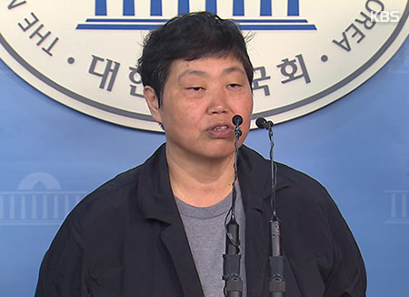 '우생순' 임순례 감독 등 문화계 457명, 심상정 지지선언