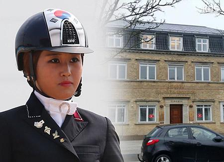 정유라, '송환불복소송' 19일 첫 재판