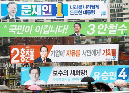 選挙運動4日目 差別化はかるキャッチフレーズ