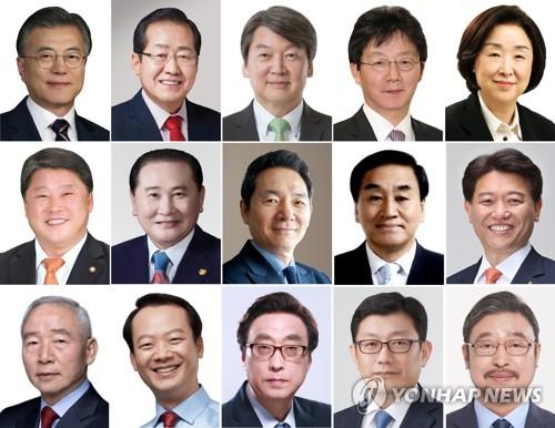 استمرار الحملات الانتخابية للمرشحين الرئاسيين
